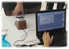 北京卫天人手持PDA掌上会议签到系统