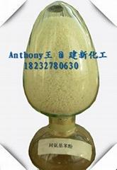 4,4'-Diamino Diphenyl Sulfone