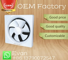 "8"" household exhaust fan ventilating fan"