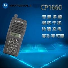 大功率摩托羅拉CP1660配鋰電池手持無線對講機