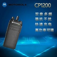 摩托罗拉民用专业无线多功能对讲机CP1200