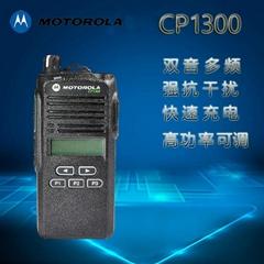 摩托罗拉民用锂电CP1300对讲机批发产地直销