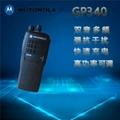 物业管理好帮手音质清晰响亮的摩托罗拉GP340无线通讯非数字对讲机 4
