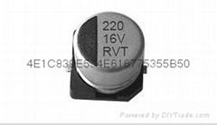 贴片铝电解电容器厂家220UF 16V 6.3*7.7