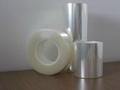 供應剝離膜 PET硅油離型紙