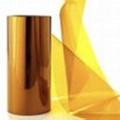 供應金黃色PET聚酯薄膜