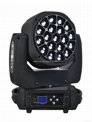 super bee eye multi function beam wash zoom led stage lighting