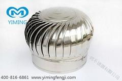 供应_100型免电力通风器_自然通风器_屋面通风器