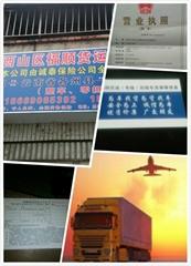 承接雲南省各地間貨運(整車業務)
