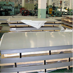 High Quality Stainless Steel Sheet for Decoration