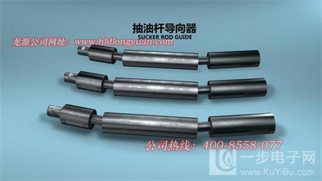 抽油杆导向器在抽油机井中的应用效果 1