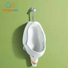 [Waxiang WE-1100] Children's Wall-Hung Urinal Vitreous China For Children