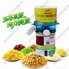 商業石磨豆漿機