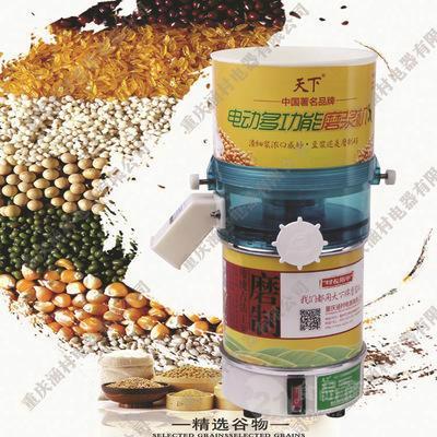 厂家豆子磨浆机 3