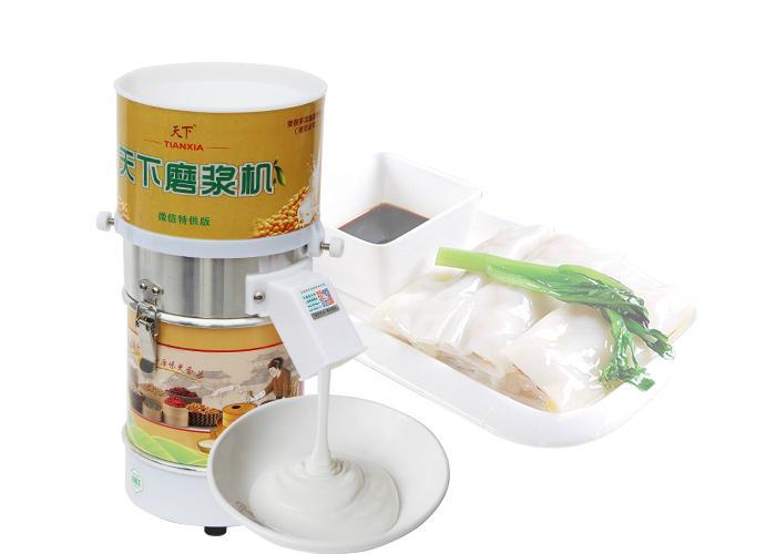 豆浆机五谷精磨器 1