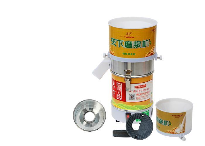 豆浆机五谷精磨器 2