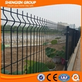 Cheap Price Powder Coated Iron Wire Mesh Fence Field Fence