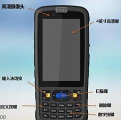 成都漢德提供物聯網手持PDA,