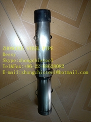 flanged type sonic pipe
