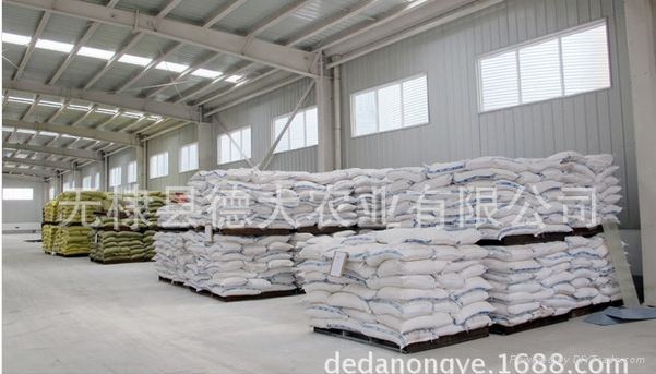 meat bone meal high quality 3