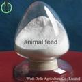 DL-methionine feed additives