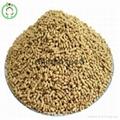 lysine feed additives 3