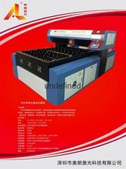 龍門式400瓦單頭激光刀模機熱賣熱銷