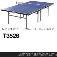 南宁市高仿红双喜乒乓球台价格