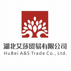 Hubei A&S Trade Co.,Ltd.