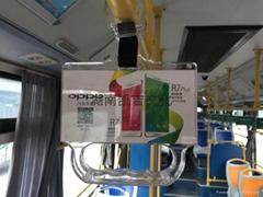 長沙公交車內拉手廣告投放