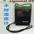 美国利纳美特Lignomat DX数显木材含水率测试仪 1