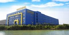 ZHEJIANG WANSHENG PLASTIC PACKAGING CO.,LTD