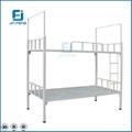 Steel Bunk Bed 2