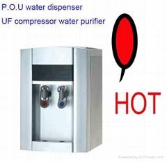 new pou water cooler dispensers