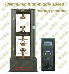 Middle-high speed Electronic Universal Testing Machine