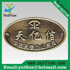 Trademark Antique Embossed Copper Metal Label Furniture Brass Nameplate logo tag