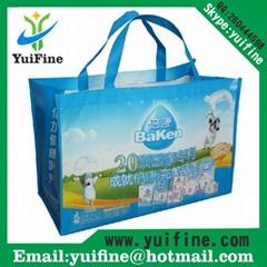 PP Non Woven Laminated Bag Promotional Customized Logo Shopping Nonwoven bag