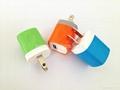 US Fixed blade plug 5V 1A USB AC travel