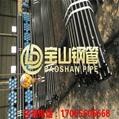 山东声测管行业新秀发展迅速 3