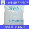 Supply silica 600 mesh of precipitated