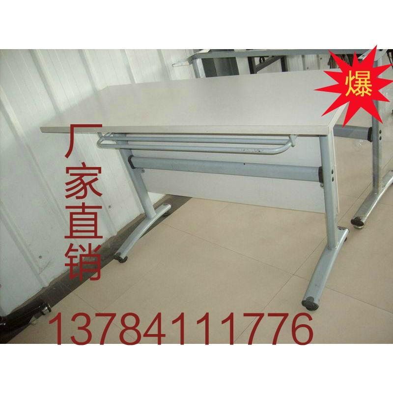優質加厚折疊桌廠家直銷 3