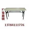優質加厚折疊桌廠家直銷 5