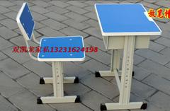 儿童可升降学习课桌椅生产厂家