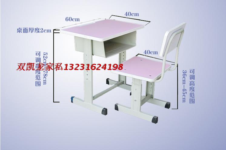 儿童可昇降學習課桌椅生產廠家 4