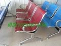 優質不鏽鋼機場椅生產廠家 2