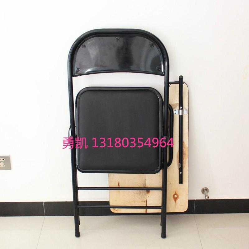 寫字板培訓椅廠家直銷 1