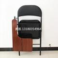 寫字板培訓椅廠家直銷 2