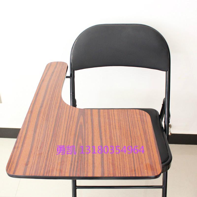 寫字板培訓椅廠家直銷 3