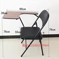 寫字板培訓椅廠家直銷 4