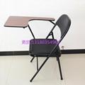 寫字板培訓椅廠家直銷 5
